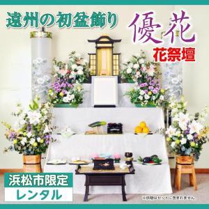 美しい祭壇花で故人を迎える「花祭壇」。 しなやかなベロアの祭壇布を使用し、温かでやさしい全体の雰囲気...