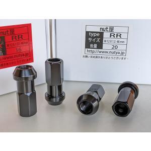 ★nut屋  17HEXスーパーロングレーシング鍛造貫通ナット タイプRR 48mm ネジ部防錆加工...