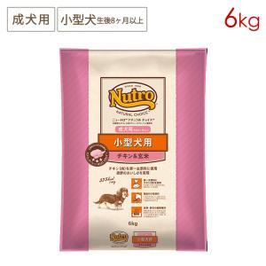 【即日発送】正規品[6kg]ニュートロド...