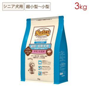 【即日発送】正規品[3kg]ニュートロ ナチュラルチョイス ...