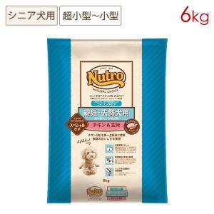【即日発送】正規品[6kg]ニュートロ ナチュラルチョイス ...