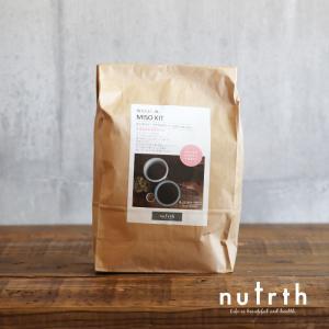 手作り味噌 nutrth MISO KIT 初心者向け 手作り味噌キット(水煮大豆仕込み)|nutrth