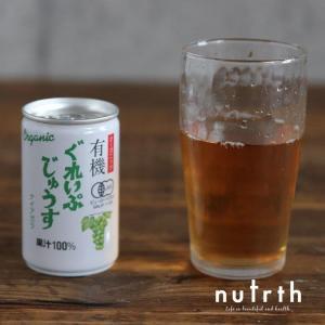 100% ストレートジュース グレープ アルプス 有機ぐれいぷじゅうす ナイアガラ 160g缶|nutrth