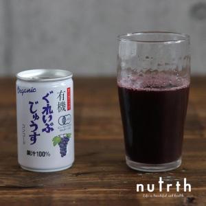100% ストレートジュース グレープ アルプス 有機ぐれいぷじゅうす コンコード 160g缶|nutrth