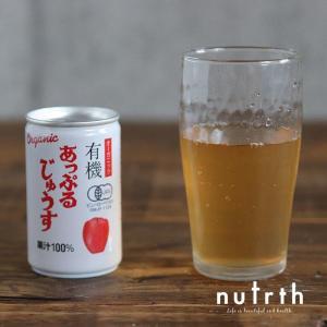 100% ストレートジュース アルプス 有機あっぷるじゅうす 160g 缶|nutrth
