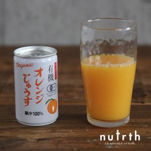 100% ストレートジュース アルプス 有機オレンジじゅうす 無添加 160g 缶|nutrth