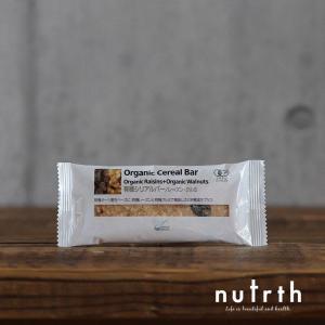 【無添加】ナチュラルキッチン Organic Cereal Bar 有機シリアルバー レーズン・クルミ |nutrth