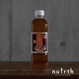 太田油脂 マルタ なたね油 赤水 圧搾製法 無添加 600g|nutrth