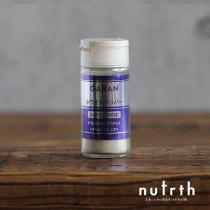 ギャバン GABAN ホワイトペッパー 15g 瓶|nutrth