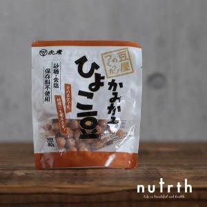 【無添加】虎産 かみかみ ひよこ豆 40g|nutrth