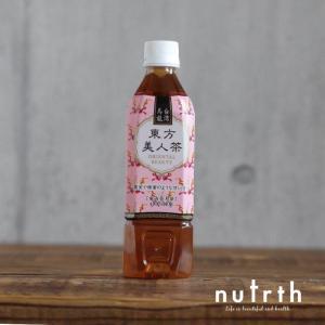 ペットボトル お茶 ハイピース 台湾烏龍 東方美人茶 香料不使用 500ml|nutrth