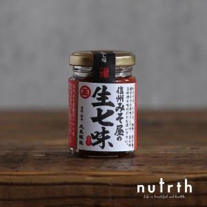 丸正醸造 信州みそ屋の生七味 無添加 55g|nutrth