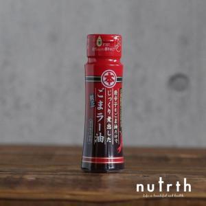 竹本油脂 マルホン 純正ごまラー油 押し出し式密閉ボトル 無添加 90g|nutrth