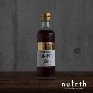 竹本油脂 マルホン ごま油一番搾り 圧搾製法 300g|nutrth