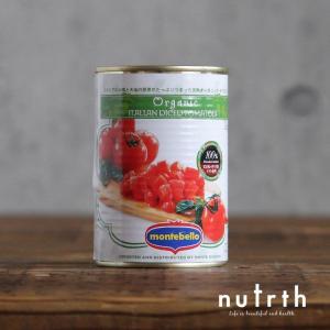 トマト缶 ダイストマト モンテベッロ(スピガドーロ)montebello オーガニックトマト缶 ダイスカット 400g|nutrth