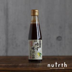 ゆずぽん酢 柚子屋本店 特撰ゆず味ぽん酢 無添加 200ml|nutrth