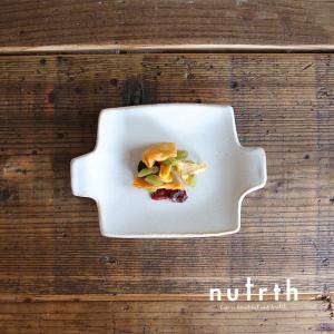 益子焼 わかさま陶芸 kinari小皿 スクエア|nutrth
