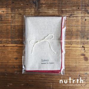 ケーアイ リネンランチョンマット|nutrth