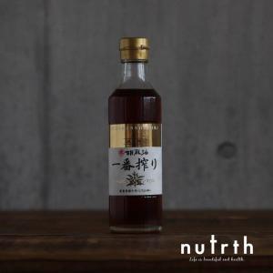 竹本油脂 マルホン ごま油一番搾り 圧搾製法 200g|nutrth