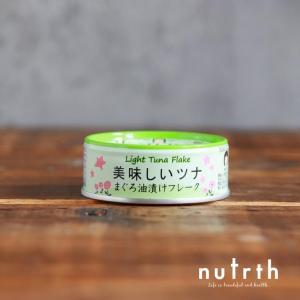 伊藤食品 AIKO CHAN 美味しいツナ70g×3缶|nutrth