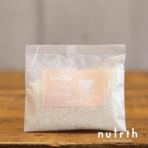 無洗米 小分け米 銘柄 nutrth ICHIZEN つがるロマン 75g(0.5合)ブレンドを楽しむ新感覚のお米|nutrth