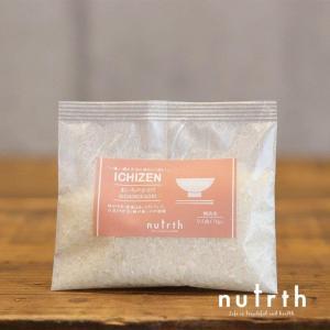 無洗米 小分け米 銘柄 nutrth ICHIZEN あいちのかおり75g(0.5合)ブレンドを楽しむ新感覚のお米|nutrth