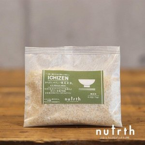 無洗米 小分け米 銘柄 nutrth ICHIZEN からだにやさしい健美玄米 75g(0.5合) ブレンドを楽しむ新感覚のお米|nutrth