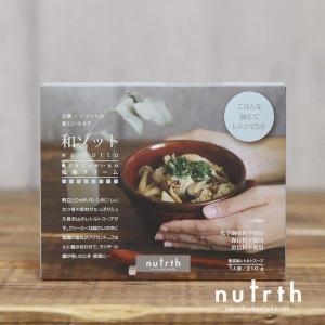 スープご飯 お粥×リゾット レトルトスープ 無添加nutrth 和ゾット 帆立とじゃがいもの塩麹クリーム 210g|nutrth
