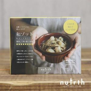 スープご飯 お粥×リゾット レトルトスープ 無添加 nutrth 和ゾット 豚肉と大根の柚子胡椒 210g|nutrth