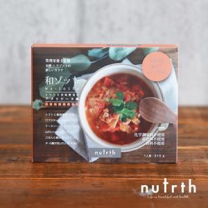 スープご飯 お粥×リゾット 無添加 レトルトスープ nutrth 和ゾット トマトと香味野菜のアメリケーヌ風 210g|nutrth