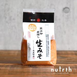 丸正醸造 無添加蔵醸し 生みそ(甘こうじ) 750g|nutrth