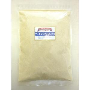 アーモンドプードル 1kg