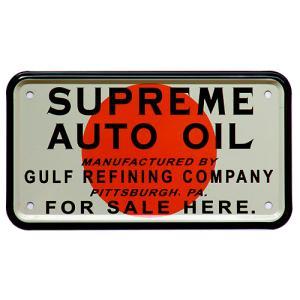 SUPREME AUTO OIL|nuts-berry