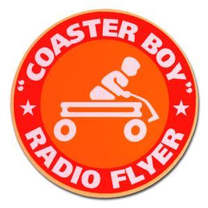 RADIO FLYER/ラジオフライヤー ステッカー#RFLP-3322org nuts-berry