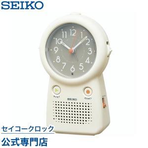 セイコー SEIKO 目覚まし時計 置き時計 ...の関連商品3