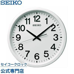 セイコー SEIKO 掛け時計 壁掛け GP202W 衛星電波時計 スペースリンク スイープ