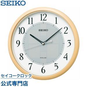 セイコー SEIKO 掛け時計 壁掛け SF243B 電波時計 ソーラー スイープ 静か 音がしない