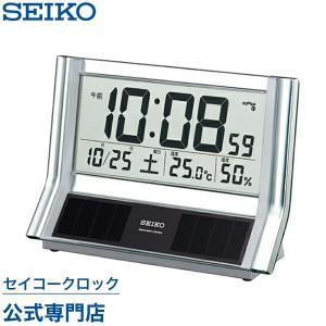 セイコー SEIKO 目覚まし時計 置き時計 SQ690S ...