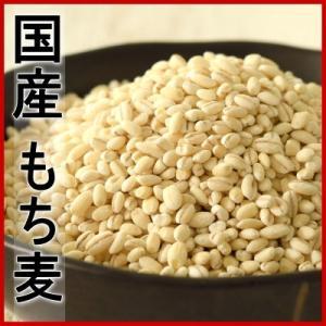 国産・無添加もち麦 食物繊維が豊富なスーパーフード もち麦 200g【国産もち麦200g】