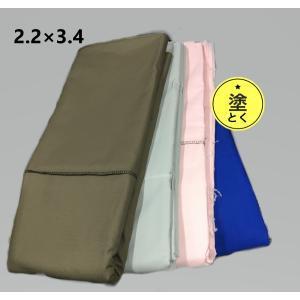 布シート ベトナム  シート 色,生地ランダム  サイズ2.2×3.4 1枚 (大)