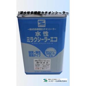 エスケー化研 水性ミラクシーラーエコ 15k(下塗り塗料)