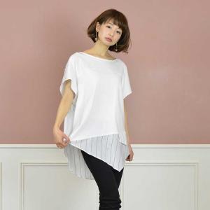 アシンメトリーカットソーシャツ デザインシャツ  ゆったり リラックス リデザイン 20代 30代|nuu