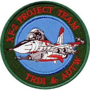 岐阜基地 「飛実」 次期支援戦闘機 X−F2 パッチ
