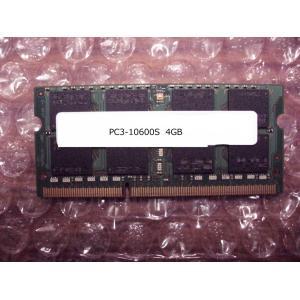 中古ノートPC用 DDR3 PC3-10600S 4GB
