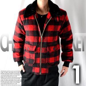 無骨なワイルドさが定評のG-1ジャケットを絶対的なインパクトで個性を魅せるジャケットにブラッシュアッ...