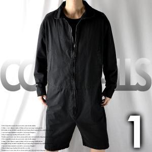 つなぎ おしゃれ メンズ モード系 着こなし ジャンプスーツ ビッグシルエット 大きいサイズ 長袖 ...