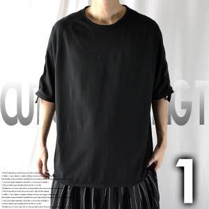 8be54468fb37d Tシャツ メンズ おしゃれ 半袖 大きいサイズ モード系 ビッグシルエット Uネック 無地 韓国 ファッション カットソー 五分袖 夏服