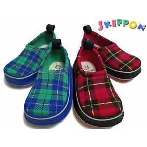 スキッポン Skippon スリッポン タータンチェック スニーカー キッズ 靴|nws