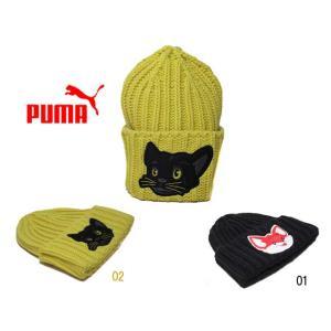 プーマ PUMA 022976 アニマル ビーニー ジュニア キッズ 帽子【ラッピング不可】|nws
