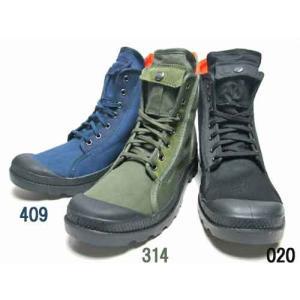 パラディウム PALLADIUM パンパ M65 ハイ ハイカット スニーカー メンズ 靴|nws